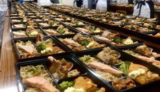 【パート】お弁当・お惣菜の調理補助募集【北5西25】